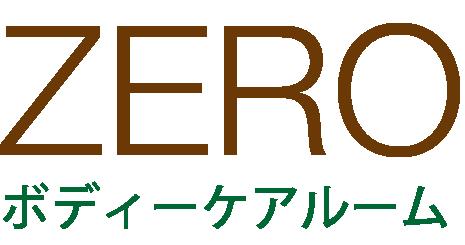 ゼロロゴ-1